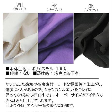 【Deorart】バックプリント ロング丈 開襟シャツ 五分袖(DRT2561)