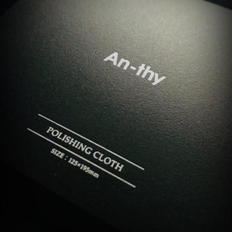 【An-thy】POLISHNG CLOTH【メンテナンスクロス】