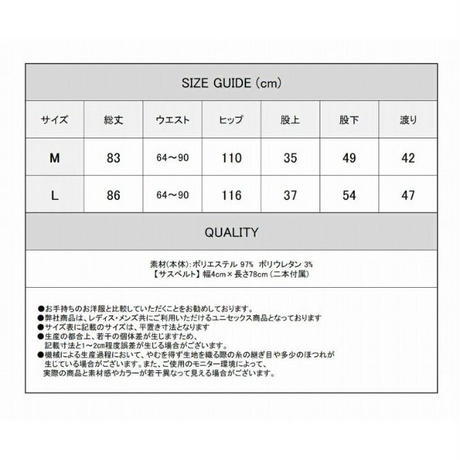 【Deorart】サスベルト付 カーゴクロップドパンツ(DRT-2502)