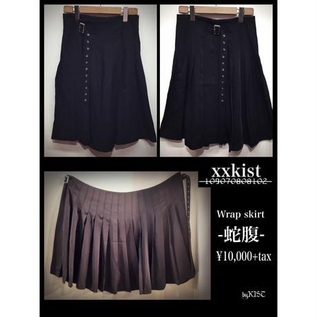 【xxkist】Wrap skirt -蛇腹-