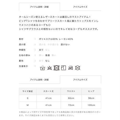 【HELL CAT PUNKS】フェイクレザープリーツスカート(HCP-SK-0039)