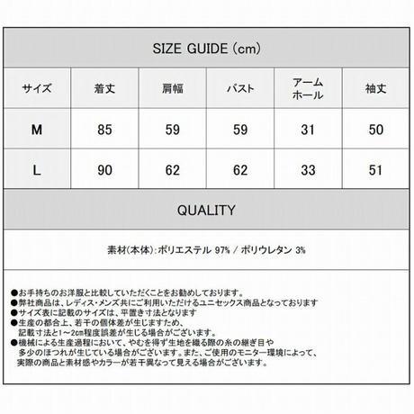 【Deorart】STファブリック地 着物袖 ジップアップパーカーカーディガン(DRT2545)