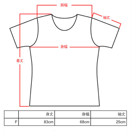 【SEXPOTReVeNGe】紅蓮Ⅱ BIG カットソー【SA68822】