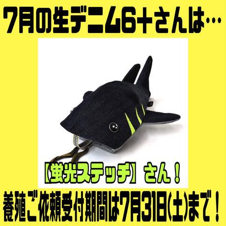 【クロネちゃん】専用ページ