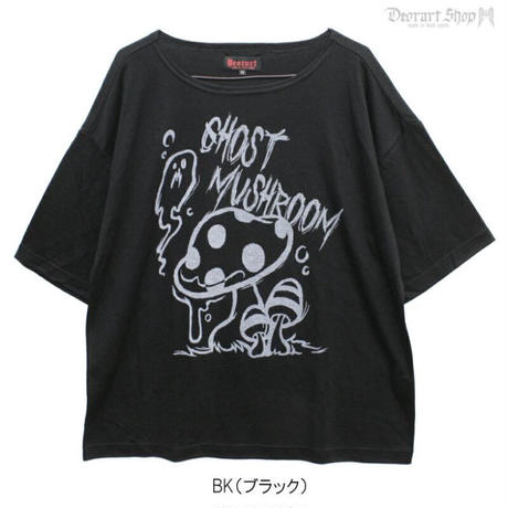 【Deorart】TR天竺地 ルーズサイズ 五分袖 カットソー(ghost mushroom)(DRT-2552)
