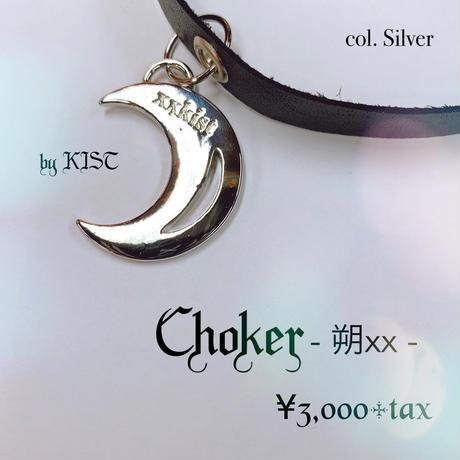 【xxkist】 Choker - 朔xx -