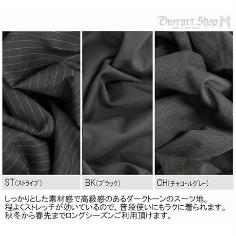 【Deorart】ストライプ・無地 フラップ付き ボンテージパンツ(DRT-2448)