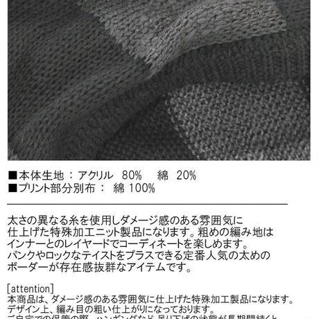 【Deorart】スラブボーダーニット オーバーサイズ Vカーディガン【DRT2573】