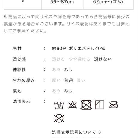 【HELL CAT PUNKS】変形スカート【HCP-SK-0047】
