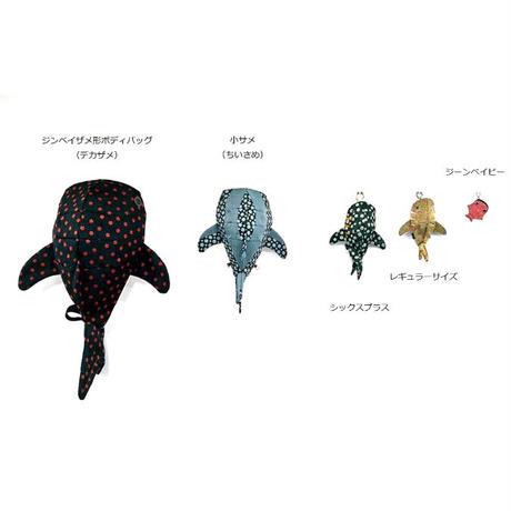 【KASEI】小サメ リュック【デニムジャガード・髑髏】