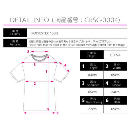 【LISTEN FLAVOR】シロ総柄ビッグTシャツ(CRSC-0004)