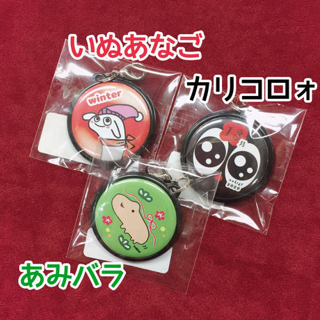 【xxkist】xxkist staff charm