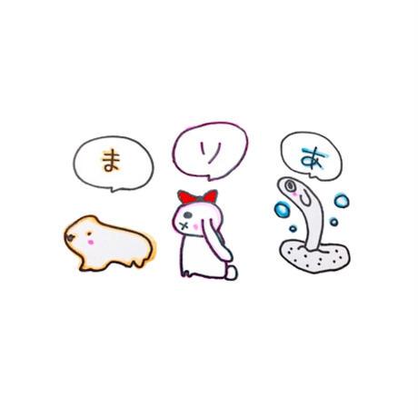 【けいとさん】専用ページ