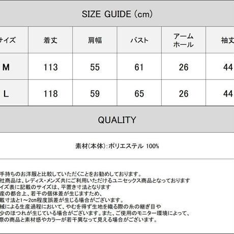 【Deorart】 [透け感 シアー素材] 着物袖 ロングカーディガン【DRT2570】
