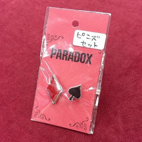 【PARADOX】ピンズセット/F-131201