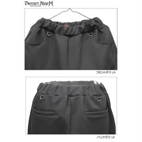 【Deorart】ジャージ カーゴポケット・サルエル パンツ(DRT-2470)