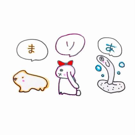 【しろがねさん】専用ページ