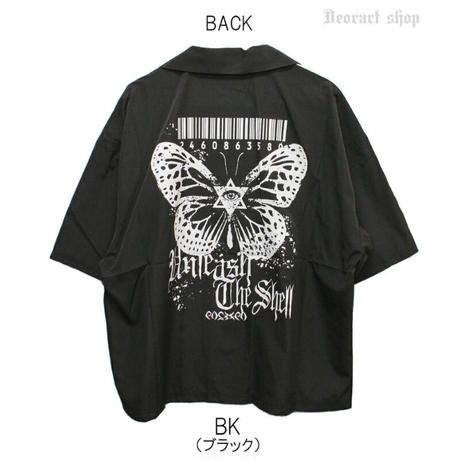 【Deorart】ワイドシルエット 2トーンカラー 開襟シャツ 五分袖(DRT2563)