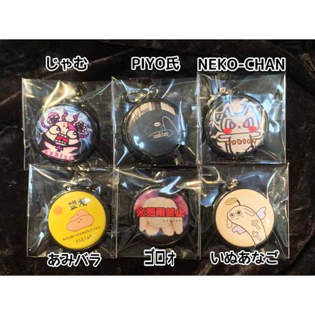 【xxkist】xxkist staff charm -†厨†2nd-【complete set】