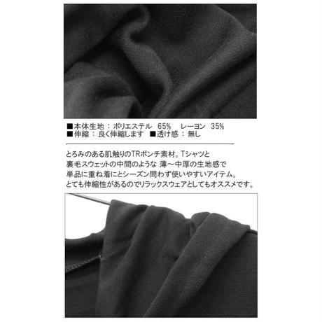 【Deorart】ポンチ素材 ワイドフーディ ジップパーカー(IA! IA!)(DRT-2515)