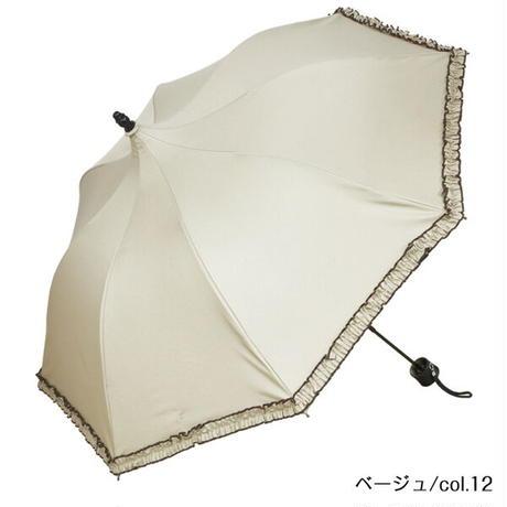 【Lumiebre】プチクルール/折りたたみ傘