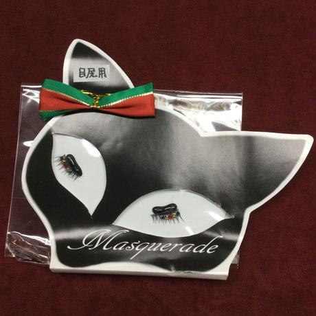 【まよなかのこいびと展】Masquerade/つけまつげ/NHX2-①/目尻用