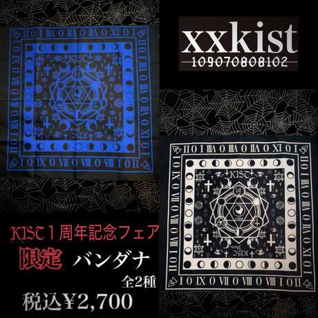 【xxkist】バンダナ【KIST1周年限定アイテム】