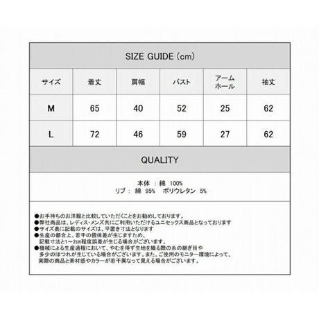【Deorart】コットン素材 ロングスリーブカットソー(IA! IA!)(DRT-2519)