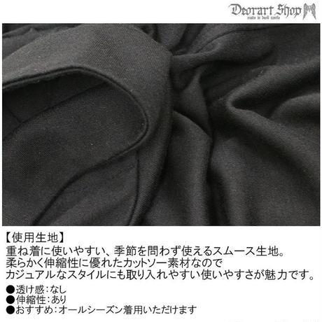 【Deorart】ワイドポケット・バルーン 変型サルエルパンツ(DRT-2477)