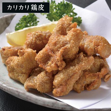 博多「カリカリ鶏皮」「揚げホルモン」セット  【送料無料】