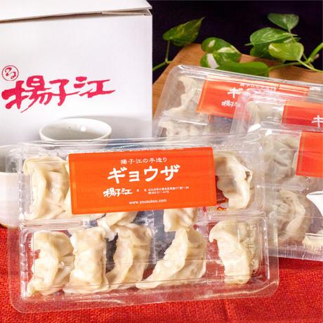 『揚子江の豚まん・ギョウザ』『うなむすび』セット
