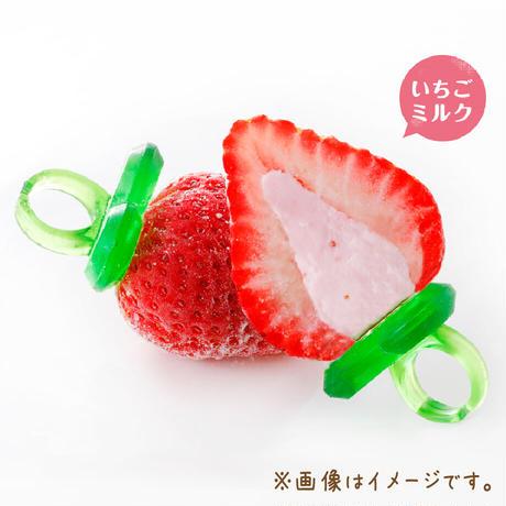 苺の実アイス  ~いちごミルク  10個入り~ 【送料無料】