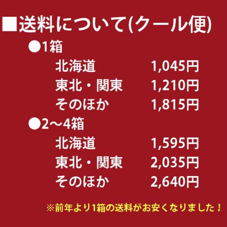 北見産たまねぎ「真白」 3kg×3箱【北海道 JAきたみらい】