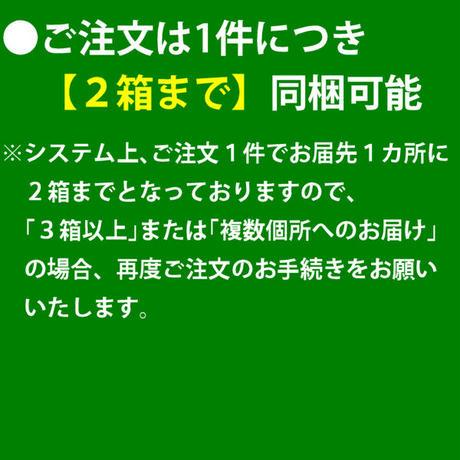 長芋(土付き) 優 10kg【北海道 JAきたみらい産】 11/26一斉発送