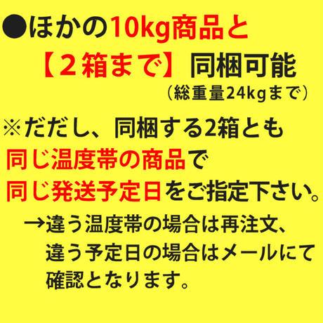[クール便]北見男爵いも 10kg【北海道 JAきたみらい産】