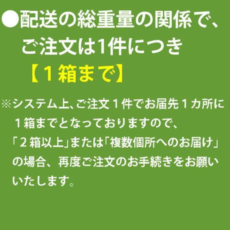 [クール便]北見男爵いも LM5kg【北海道 JAきたみらい産】