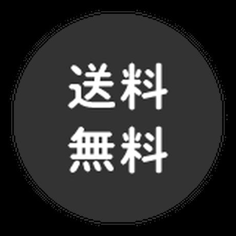 【超プレミアム盛り(800g)約4人前】ファミリー向け!「焼肉割烹のたれ付き」(赤の前だれ・白の後だれ:各1本)