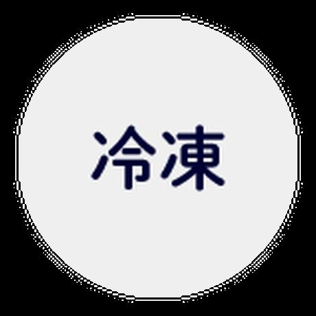 【大判!ハラミ・サガリステーキ 300g(黒毛和牛)】焼肉割烹のたれ付き!(赤の前だれ・白の後だれ:各1本)
