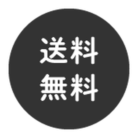 【ミスジ 600g(黒毛和牛A4~A5)】焼肉割烹のたれ付き!(赤の前だれ・白の後だれ:各1本)