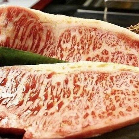 味付け黒毛和牛サーロインステーキ 500g