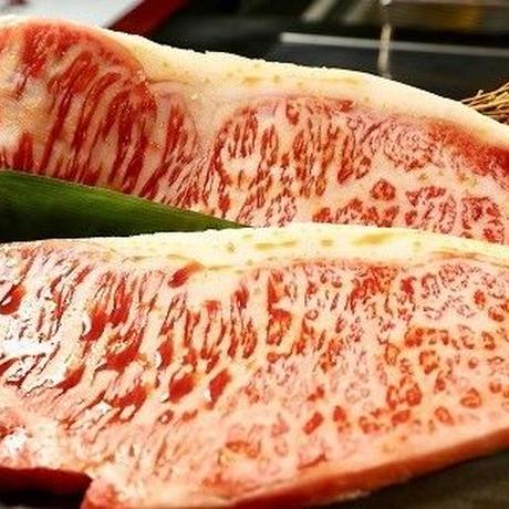 【サーロインステーキ 200g(黒毛和牛A4~A5)】焼肉割烹のたれ付き!(赤の前だれ・白の後だれ:各1本)