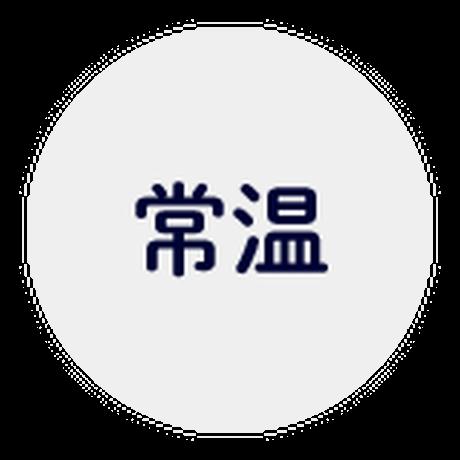 割烹料理人開発!【ジンギスカンの生だれ(210ml)】香味具材満載!!