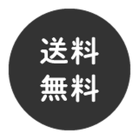 【リッチ盛り(400g)2~3人前】カップル向け!「焼肉割烹のたれ付き」(赤の前だれ・白の後だれ:各1本)