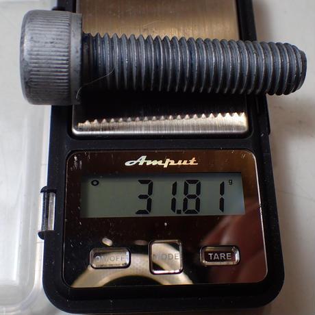 GASGAS TXT等用 リヤアクスルボルト 64チタン製
