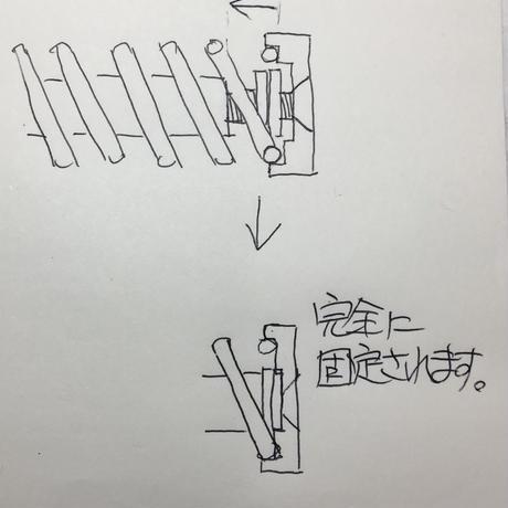 Shercoエンジン用クラッチスプリングリテーナー(Sherco ST.SCORPA TWENTY両車共2016モデルまで)