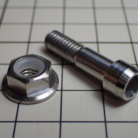 ブレーキテックマスター(BRAKTEC)用レバー取り付け ボルトナット セット 64チタン製