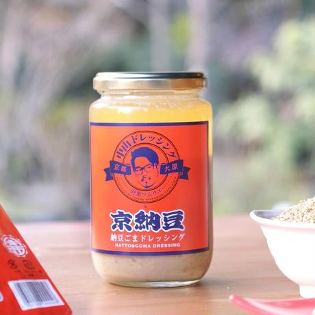 胡麻納豆ドレッシング