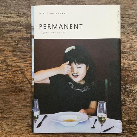 季刊誌 PERMANENT / 七号 / 特集「未来を映す鏡」