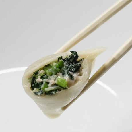 小松菜の水餃子_12ヶ(限定、簡易パッケージ)