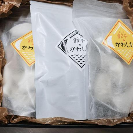 ギフト用餃子セット(かわしも餃子2パック22ヶ、かわしも焼売(シュウマイ)1パック10ヶ)冷凍